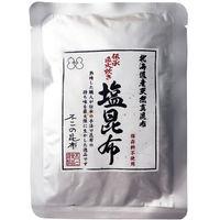 【LOHACO限定】不二の昆布 塩昆布 70g 1袋 北海道産天然真昆布使用