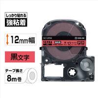 キングジム テプラ PROテープ 強粘着 12mm 赤ラベル(黒文字) 1個 SC12RW