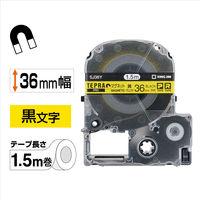 キングジム テプラ PROテープ マグネットテープ 36mm 黄ラベル(黒文字) 1個 SJ36Y
