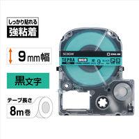キングジム テプラ PROテープ 強粘着 9mm 緑ラベル(黒文字) 1個 SC9GW