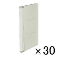 フラットファイル 見分録 IV 30冊