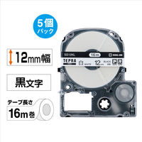キングジム テプラ PROテープ ロングタイプ(16m巻) 12mm 白ラベル(黒文字) 1箱(5個入) SS12KL-5P