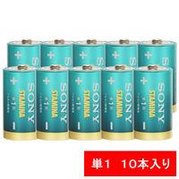 ソニー アルカリ乾電池「スタミナ」 単1形 LR20SG10XD 1パック(10本入)