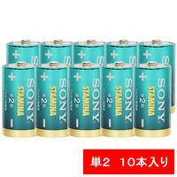 ソニー アルカリ乾電池「スタミナ」 単2形 LR14SG10XD 1パック(10本入)