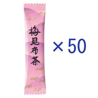 大井川茶園インスタント梅昆布茶 50本入