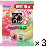 ぷるんと蒟蒻ゼリーイチゴ+メロン3袋