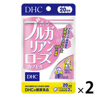 DHC(ディーエイチシー) 香るブルガリアンローズカプセル 1セット(20日分×2袋) 美容サプリメント