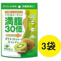 満腹30倍 ダイエットサポートキャンディ キウイ味 1セット(約11粒入×3袋) グラフィコ