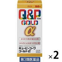 【第3類医薬品】キューピーコーワゴールドα 160錠 2箱セット 興和