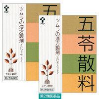 【第2類医薬品】ツムラ漢方五苓散料エキス顆粒 24包 2箱セット 24日分 ツムラ