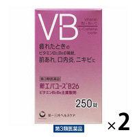 【第3類医薬品】新エバユースB26 250錠 2箱セット 第一三共ヘルスケア