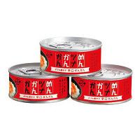 ふくや めんツナかんかん 辛口 1セット(3個入)