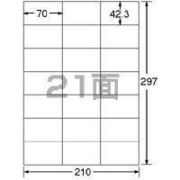 プラス レーザーラベル 21面 LT-504T 1袋(100シート入)