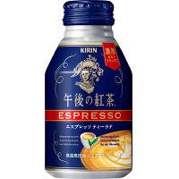キリン 午後の紅茶エスプレッソ ティーラテ 250g 1セット(48缶)