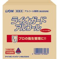 ライオガード アルコール 業務用(注ぎ口コック付/バッグインボックス) 20L 1個 ライオン