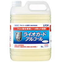 ライオガード 詰替用(注ぎ口ノズル付) 5L 1個 ライオン