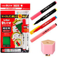BLOX暗記ペン&マーカー 鉛筆削り付