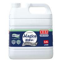 ライオン チャーミーマジカ除菌+プロフェッショナル微香ハーバルグリーン 業務用 詰替え 3.8L 1個 【食器用洗剤】