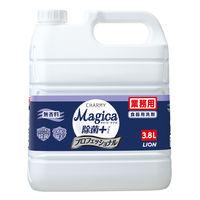 チャーミーマジカ除菌+ プロフェッショナル 無香料 業務用詰替3.8L 1個 ライオン