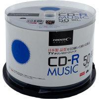 磁気研究所 CD-R 音楽用 50枚