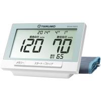 テルモ血圧計ES-W100ZZ(上腕式)