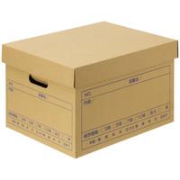 森紙業 文書保存箱 フタ式 A4 横 クラフト 1パック10枚入
