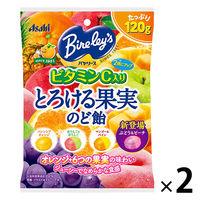 バヤリースとろける果実のど飴 1セット(2袋入) アサヒグループ食品