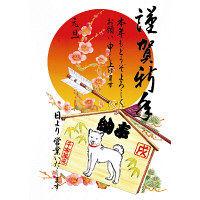 シノコマ 年賀ポスター 別寸  NP1118 1個