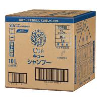 花王 キュー(Cue) シャンプー 10L 331823
