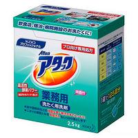 花王 アタック 業務用 2.5kg 333513【粉末衣料用洗剤】
