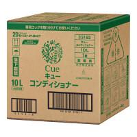 花王 キュー(Cue) コンディショナー 10L 331830