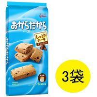 おからだから(チョコチップ) 1セット(5枚入×3袋)江崎グリコ 栄養補助食品