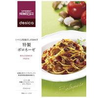成城石井 desica トマトと和風だしが決め手 特製ボロネーゼ 1個