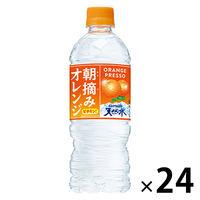朝摘みオレンジ&天然水540ml 24本