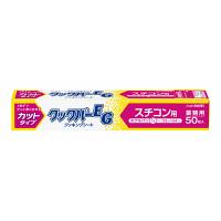 業務用クックパーEG スチコン用 1本(50枚入) 旭化成ホームプロダクツ