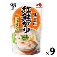 味の素 紅鮭がゆ 250g 1セット(9個)