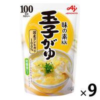 味の素 玉子がゆ 250g 1セット(9個)