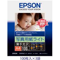 エプソン 写真用紙ライト〈薄手光沢〉 KA4100SLU 1セット(300枚)