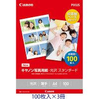 キヤノン 写真用紙・光沢スタンダード A4 SD-201A4100 1セット(300枚)