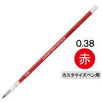 三菱鉛筆(uni) スタイルフィットリフィル芯 シグノインク 0.38mm 赤 UMR-109-38 10本