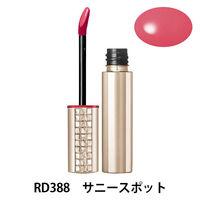 RD388(サニースポット)