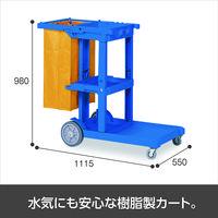 テラモト ビルメンカートL ブルー DS-571-810-3 (直送品)