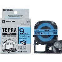 キングジム テプラ PROテープ アイロン 9mm 青ラベル(黒文字) 1個 SFS9B (取寄品)
