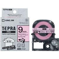 テプラ PROテープ アイロン用 9mm