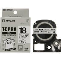 キングジム テプラ PROテープ アイロン転写 18mm 白ラベル(黒文字) 1個 SA18K (取寄品)