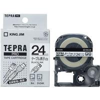 キングジム テプラ PROテープ ケーブル表示 24mm 白ラベル(黒文字) 1個 SV24K
