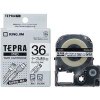 キングジム テプラ PROテープ ケーブル表示 36mm 白ラベル(黒文字) 1個 SV36K