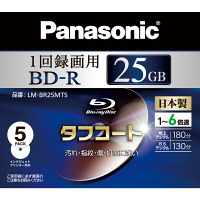 パナソニック 録画用6倍速ブルーレイディスク25GB(追記型)5枚パック LM-BR25MT5