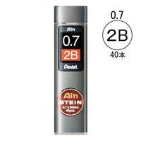 ぺんてる Ain替芯 シュタイン 0.7mm 2B C277-2B 1ケース(40本入)