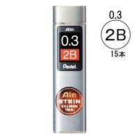 シャープペン芯 0.3 2B シュタイン